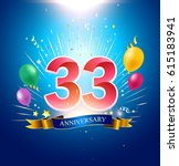 33rd anniversary with balloon ... | Shutterstock .eps vector #615183941