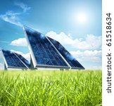 solar panel in the green | Shutterstock . vector #61518634