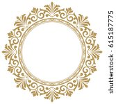 decorative line art frames for... | Shutterstock .eps vector #615187775