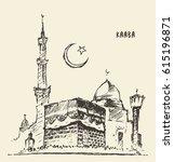 holy kaaba in mecca saudi... | Shutterstock .eps vector #615196871