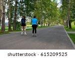 girls  skate in the park  along ... | Shutterstock . vector #615209525