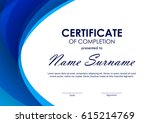 certificate of completion... | Shutterstock .eps vector #615214769