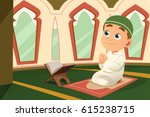 a vector illustration of muslim ... | Shutterstock .eps vector #615238715
