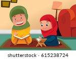 a vector illustration of muslim ... | Shutterstock .eps vector #615238724
