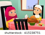 a vector illustration of muslim ... | Shutterstock .eps vector #615238751