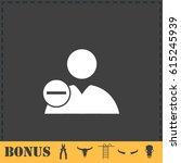 delete user icon flat. simple...