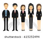 business people  group of... | Shutterstock .eps vector #615252494