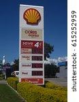 kippa ring  australia. march... | Shutterstock . vector #615252959
