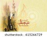 classic eid mubarak greeting... | Shutterstock . vector #615266729