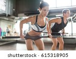 portrait of strong muscular... | Shutterstock . vector #615318905