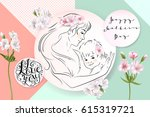 mothers day greeting card.... | Shutterstock .eps vector #615319721