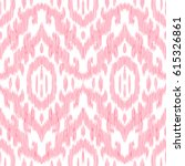 red color seamless pattern.... | Shutterstock .eps vector #615326861
