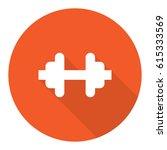 barbell icon sport vector... | Shutterstock .eps vector #615333569