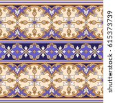 seamless pattern with oriental...   Shutterstock .eps vector #615373739