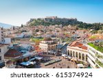 Skyline Of Athens With...