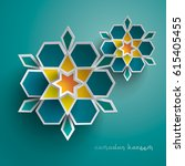 paper graphic of islamic... | Shutterstock .eps vector #615405455