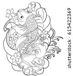 hand drawn outline koi fish... | Shutterstock .eps vector #615422369