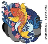 hand drawn koi fish tattoo | Shutterstock .eps vector #615458951