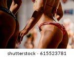 competition bodybuilding women... | Shutterstock . vector #615523781