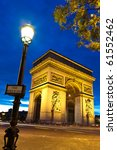 monument of arc de triomphe in... | Shutterstock . vector #61552462