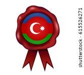 azerbaijan wax seal   Shutterstock .eps vector #615526271
