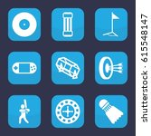 game icon. set of 9 filled game ... | Shutterstock .eps vector #615548147