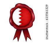 bahrain wax seal   Shutterstock .eps vector #615561329