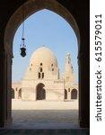 ibn tulun mosque in cairo ... | Shutterstock . vector #615579011