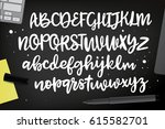 vector hand drawn alphabet.... | Shutterstock .eps vector #615582701