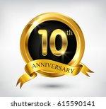 10 years anniversary... | Shutterstock .eps vector #615590141