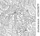 tracery seamless pattern.... | Shutterstock .eps vector #615665879