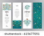 vector ornate vertical cards in ... | Shutterstock .eps vector #615677051