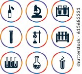 lab icons set. set of 9 lab...   Shutterstock .eps vector #615682331
