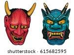 japanese demon masks | Shutterstock .eps vector #615682595
