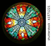 Stained Glass Dome In Church