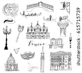 venice. hand drawn vector set | Shutterstock .eps vector #615715739