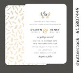 Modern white and gold colors wedding invitation card template decorate with hand drawn leaves floral pattern. Vector illustration. | Shutterstock vector #615807449