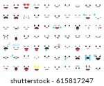 set of 70 emojis faces and... | Shutterstock .eps vector #615817247