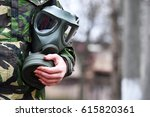 gas mask protection against a... | Shutterstock . vector #615820361