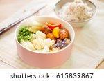 healthy bento with fresh... | Shutterstock . vector #615839867