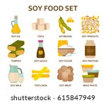 soy food flat icons set. vector ...