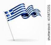 greek pin icon wavy flag....