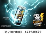 energy drink contained in metal can with electricity current element, teal background 3d illustration | Shutterstock vector #615935699