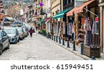 veliko tarnovo city  bulgaria   ... | Shutterstock . vector #615949451