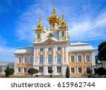 East Chapel Of Petergof Palace...