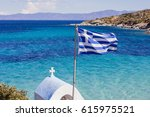The Greek National Flag Over...