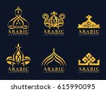 gold arabic architecture art... | Shutterstock .eps vector #615990095