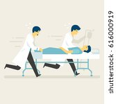 emergency case sick person... | Shutterstock .eps vector #616000919