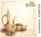 eid mubarak islamic greeting... | Shutterstock .eps vector #616087331