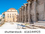 archaeological sites in athens...